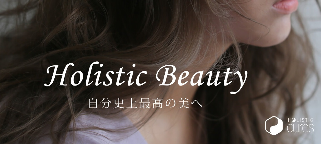 【美容師推奨ドライヤー】ホリスティックキュアの偽物の見分け方とおすすめ機種3選